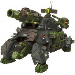 Zoids HMM 1/72 Scale Model Kit: RMZ-27 Cannon Tortoise (Re-run) Kotobukiya