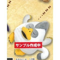 Dragon Quest AM S L Size Plushes - Snoozing Monsters: Momonja Taito