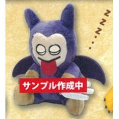 Dragon Quest AM S L Size Plushes - Snoozing Monsters: Baby Satan Taito
