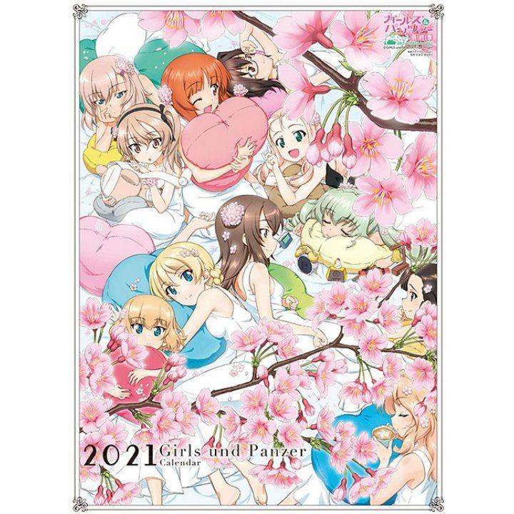 Girls Und Panzer Das Finale 2021 Calendar