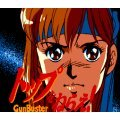 Top o Nerae! GunBuster Vol.1