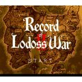 Record of Lodoss War II