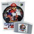 Mario Kart 64 [Special Edition w/ black joypad]