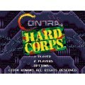 Contra: The Hard Corps