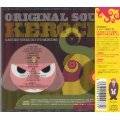 Keroro Gunso - Original Sound Kerock 3