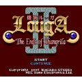 Kisou Louga II: The Ends of Shangrila