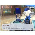 Persona 3: Fes (Independent Starting Version)