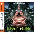 Last Hope [Limited Edition]