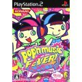 Pop'n Music 14 Fever [Konamistyle Special Edition]