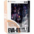 Revoltech Series No. 028 - Neon Genesis Evangelion Non-Scale Action Figure: EVA-01 Type F AFC Experiment (Re-run)