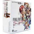 Final Fantasy: Crystal Chronicles - Ring of Fates -Gemini Edition- (w/ Nintendo DS Lite Console)