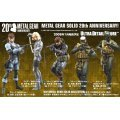 Ultra Detail Figure - Metal Gear Solid 20th Anniversary: Snake (MGS 4 Version)