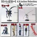 Death Note 4.2 inches Selection Box Figure