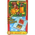 Water Game DS Lite Candy Toy