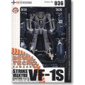 Revoltech Series No. 036 - Macross Non Scale Pre-Painted PVC Figure: Strike Valkyrie VF-1 S Foccer Type (Movie Version) (Re-run)