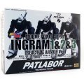 Brave Gokin 14 The Mobile Police Patlabor Non Scale Pre-Painted PVC Figure: Ingram 1, 2 & 3 OVA Version Reactive Armor