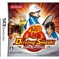 The Prince of Tennis: Driving Smash! Side Genius [Konamistyle Part.11 Special Edition]