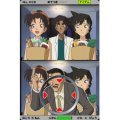Detective Conan: Kieta Hakase to Machigai Sagashi no To