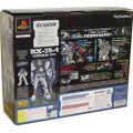 Mobile Suit Gundam: Megurial Sora [Limited Edition]