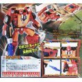 Transformers C-05 Pre-Painted Figure: Hot Rodimus