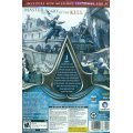 Assassin's Creed: Director's Cut Edition (DVD-ROM)