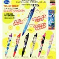 Chara Pure Touch Pen (Stitch R)