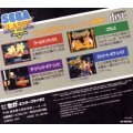 Sega Classics Arcade Collection [Limited Edition]
