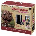 PlayStation3 Console (HDD 80GB LittleBigPlanet Dream Box) - Clear Black