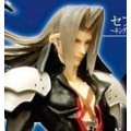 Kingdom Hearts Play Arts Non Scale Pre-Painted PVC Figure: Sephiroth (Kingdom Hearts Version)