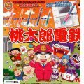 Nintendo DS Character Touch Pen Momotaro Dentetsu Version Gashapon