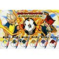 Nintendo DS Character Touch Pen Inazuma Eleven Version Gashapon