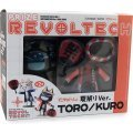 Prize Revoltech Costume Series No. 1 Pre-Painted Action Figure: Kuro (Natsumatsuri Version)