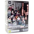 Jigoku Shoujo Mioyosuga [Limited Edition]