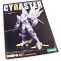 Super Robot Taisen 1/144 Scale Plastic Model Kit: Cybaster (Kotobukiya Version)