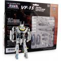 Macross 1/100 Scale Variable Fighter Action Figure Set