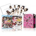 AKB1/149: Love Election (Limited Edition)