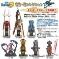 Sengoku Basara Weapon/Armor Collection Pre-Painted Trading Figure