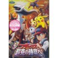 Pocket Monsters Diamond & Pearl The Movie: Arceus - To The Conquering Of Space-Time Music Collection