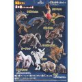 Monster Hunter Monster Guide II Candy Toy