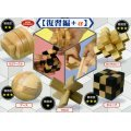 Dr. Korokoro Wood Puzzle Game Gashapon