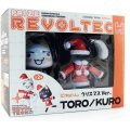 Prize Revoltech Costume Series No. 3 Pre-Painted Action Figure: Toro (Christmas Version)