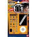 gourmandise Dragon Ball Kai Case fits iPod Nano 5th Gen
