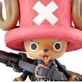 Excellent Model One Piece Neo DX Portraits of Pirates 1/8 Scale Pre-Painted Figure: Tony Chopper (Strong Edition)