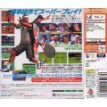 Power Smash: Sega Professional Tennis
