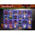 Kinnikuman 2nd Generations (Bandai the Best)