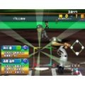 Simple 2000 Series Vol. 57: The Professional Baseball 2004