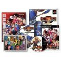 Street Fighter III 3rd Strike: Fight for the Future [Limited Edition]