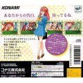 Tokimeki Memorial: Forever With You [Special Edition]
