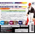 The King of Fighters Best Collection [w/ 1MB RAM Cart]