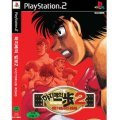 Hajime no Ippo 2: Victorious Road [Limited Edition]